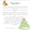 b_150_100_16777215_00_images_Nowe_Obrazy_artykuly_male_zyczenia1.png