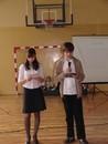 Gimnazjada 2008